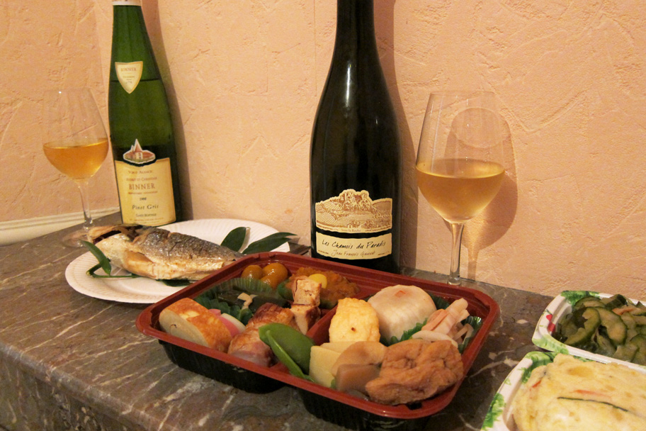 osechi and wine